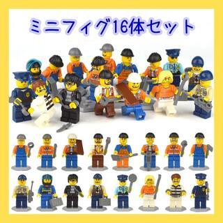 レゴ 互換 LEGO ミニフィグ 16体セット