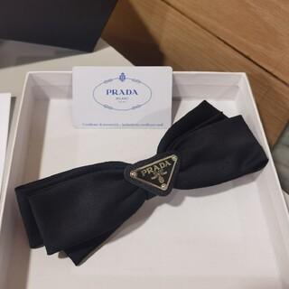 PRADA - プラダ ヘアピン