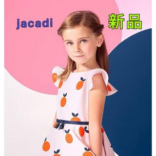 familiar - 新品 jacadi ジャカディ ワンピース オレンジ 4A ベビー キッズ