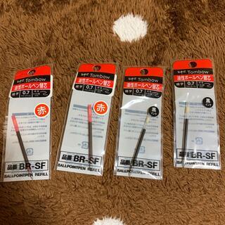 トンボエンピツ(トンボ鉛筆)のボールペン替え芯(ペン/マーカー)