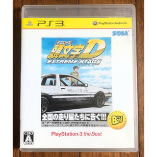 PlayStation3 - 【動作良好】 PS3 頭文字D EXTREME STAGE プレステ3 カセット