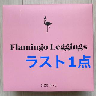 シンデレラ(シンデレラ)のフラミンゴレギンス Flamingo Leggings (レギンス/スパッツ)