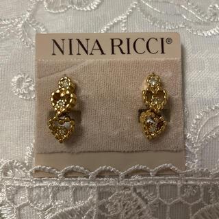 ニナリッチ(NINA RICCI)のイヤリング ニナリッチ NINA RICCI(イヤリング)