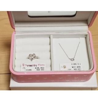 サマンサティアラ(Samantha Tiara)の新品 サマンサティアラ 18金 ダイアモンド リング ネックレス 2点セット(リング(指輪))