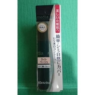 Kanebo - Kaneboメディア スティックコンシーラーUV