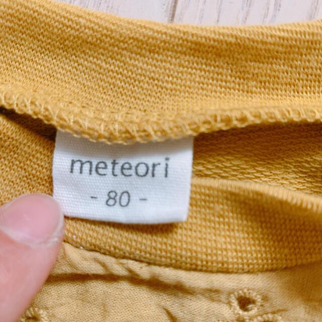 earth music & ecology(アースミュージックアンドエコロジー)の【新品未使用】トレーナーセット 80サイズ キッズ/ベビー/マタニティのベビー服(~85cm)(トレーナー)の商品写真
