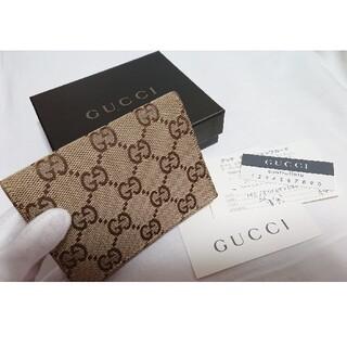 Gucci - GUCCI 名刺入れ カードケース
