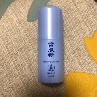 セッキセイ(雪肌精)の【新品】雪肌精 スキンケア UV スティック(日焼け止め/サンオイル)