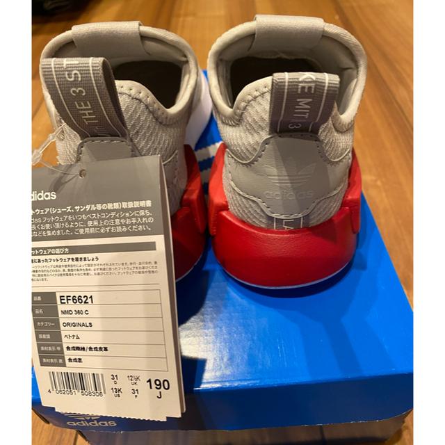adidas(アディダス)のadidas キッズスニーカー キッズ/ベビー/マタニティのキッズ靴/シューズ(15cm~)(スニーカー)の商品写真