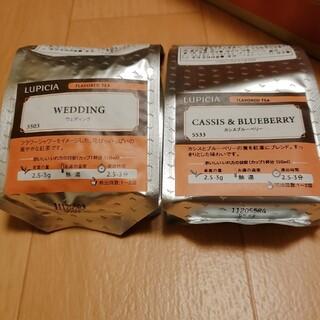ルピシア(LUPICIA)のルピシア ウェディング カシス&ブルーベリー(茶)