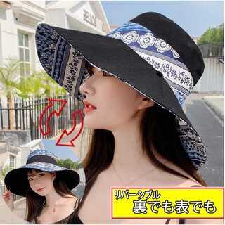 レディース リバーシブル ハット 帽子 日焼け対策 バケットハット