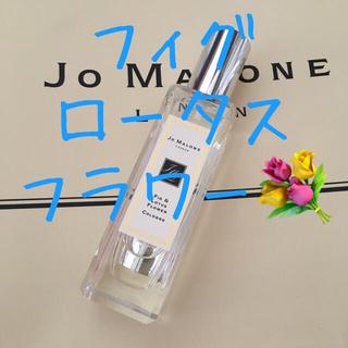 Jo Malone - ジョーマローン フィグ