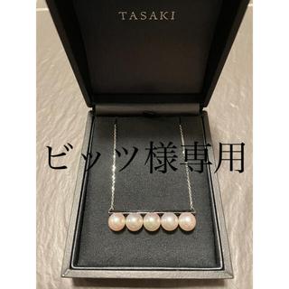 TASAKI - TASAKI バランス シグネチャー ネックレス