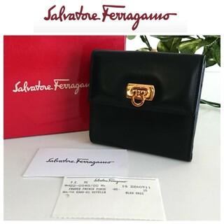 Salvatore Ferragamo - 良品 フェラガモ ガンチーニ がま口 本革 レザー 財布 黒 レディース メンズ