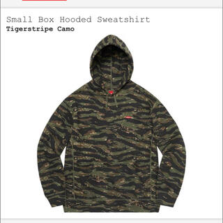 Supreme - supreme small box  hooded sweatshirt XL