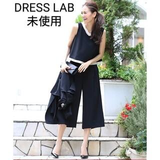 定価26074円❇️DRESS LAB 未使用 ノースリーブセットアップ ドレス