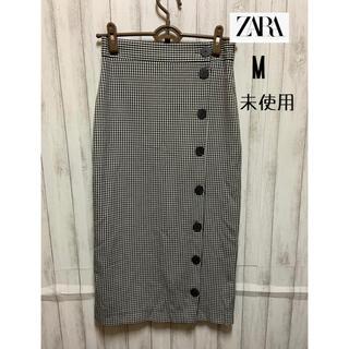 ZARA - 《ZARA》千鳥格子サイドボタンロングタイトスカート未使用