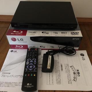 LG Electronics - LG ブルーレイディスク/DVDプレーヤー BP125
