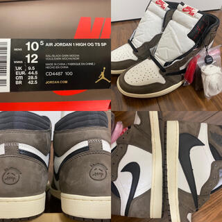 NIKE - 新品未使用 NIKE ナイキ AIR JORDAN1 HIGH OG TS SP
