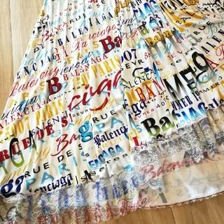 バレンシアガ(Balenciaga)のバレンシアガ スカート 美品(ロングスカート)