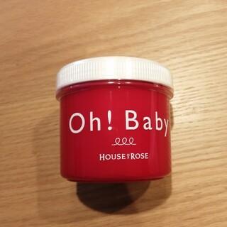 HOUSE OF ROSE - ハウスオブローゼ ボディスムーザー いちごの香り