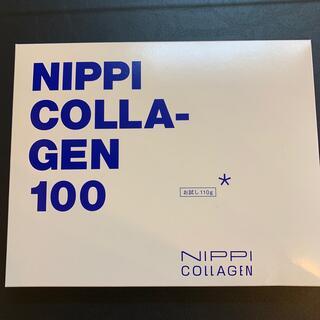ニッピコラーゲン100 お試し110g 新品未開封品(コラーゲン)