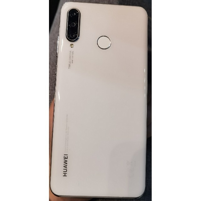 HUAWEI(ファーウェイ)のHuawei P30 lite パールホワイト スマホ/家電/カメラのスマートフォン/携帯電話(スマートフォン本体)の商品写真