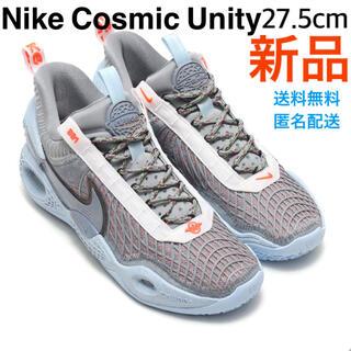 """ナイキ(NIKE)の【新品】Nike Cosmic Unity """"Space Hippie"""" (スニーカー)"""