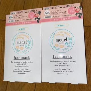 メデル ナチュラル ホワイト フェイスローションマスク(パック/フェイスマスク)