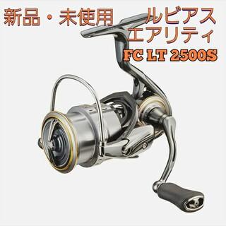 DAIWA - 【新品・未使用】21ルビアス エアリティ FC LT2500S