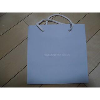 サマンサシルヴァ(Samantha Silva)のサマンサシルバ SAMANTHA SILVA  ショップ袋 紙袋 サマンサ(ショップ袋)