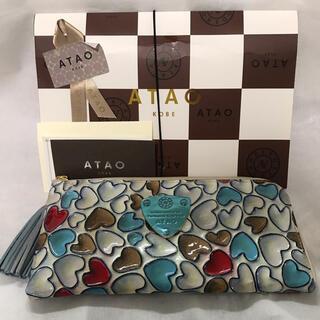 ATAO - アタオ ハッピーヴィトロ