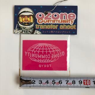 【未使用】オゾンコミュニティ コットン用アイロンプリント ワッペン(各種パーツ)