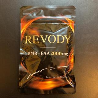 2袋!スコット様専用!REVODY 210粒 新品(プロテイン)