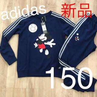 adidas - ☆新品☆アディダス ミッキーマウスコラボスウェット上下 ネイビー 150サイズ