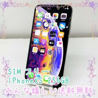 iPhone - SIMフリー Apple iPhoneXs 256GB シルバー