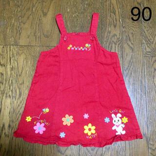 mikihouse - ミキハウス ワンピース ジャンパースカート 90