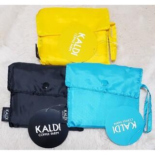 カルディ(KALDI)の【週末価格18日まで】KALDI  エコバッグ 3色セット(エコバッグ)