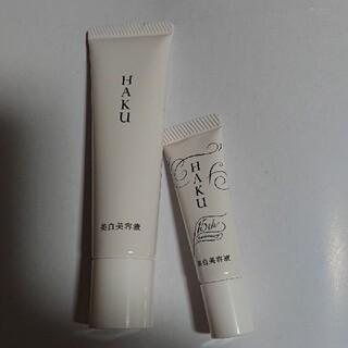 シセイドウ(SHISEIDO (資生堂))のhaku セット(美容液)