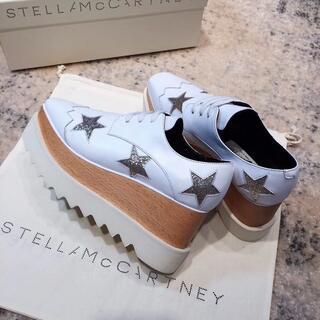 Stella McCartney - ステラマッカートニー エリスシューズ 36