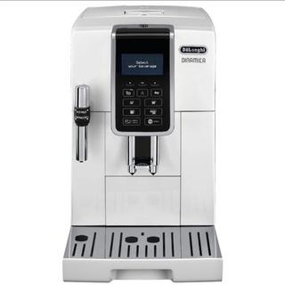 DeLonghi - デロンギ 全自動コーヒーマシン ディナミカ ホワイト ECAM35035W