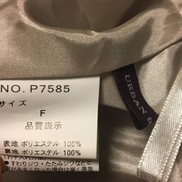 URBAN RESEARCH(アーバンリサーチ)の【4/20で出品終了します】アーバンリサーチ プリーツスカート レディースのスカート(ひざ丈スカート)の商品写真