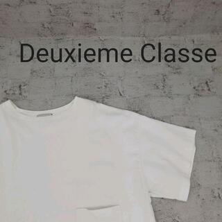 ドゥーズィエムクラス(DEUXIEME CLASSE)のDeuxieme Classe ビッグシルエット半袖Tシャツ(Tシャツ/カットソー(半袖/袖なし))