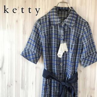 ケティ(ketty)の新品未使用ketty/ケティ 青系MチェックAライン綿襟シャツワンピース とろみ(ロングワンピース/マキシワンピース)