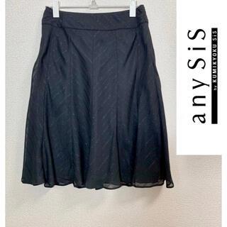 エニィスィス(anySiS)の【any sis by kumikyoku sis】エニスィス・フレアスカート(ひざ丈スカート)