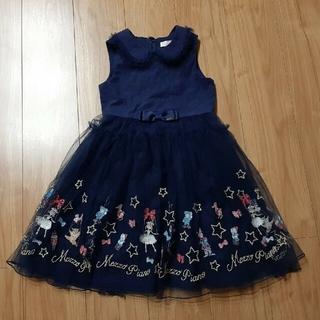 メゾピアノ(mezzo piano)のメゾピアノ ドレス ワンピース 130 120 美品 発表会 おもちゃ柄(ワンピース)