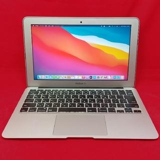 Mac (Apple) - Apple MacBook Air Early 2014 A1465