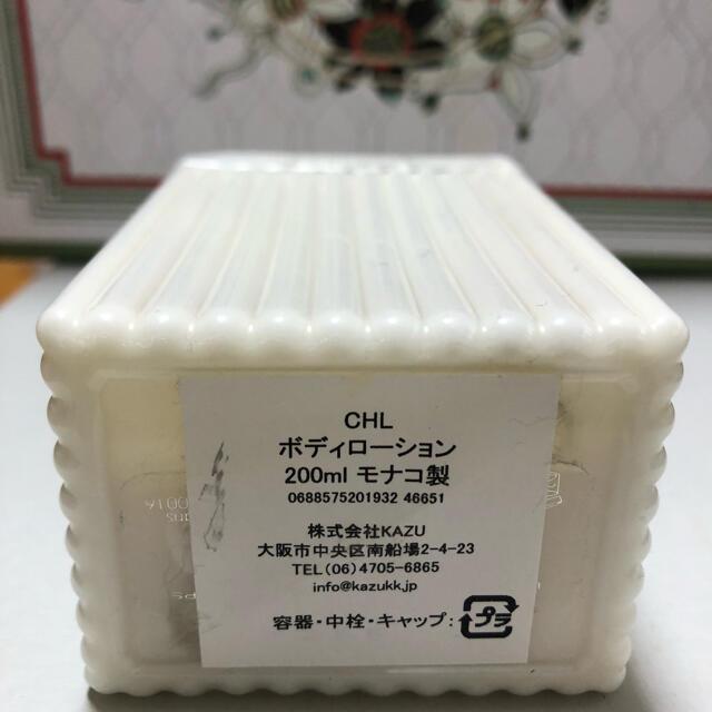 Chloe(クロエ)のクロエ  ボディローション 200ml コスメ/美容のボディケア(ボディローション/ミルク)の商品写真