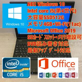 NEC - No.112/NEC/ノートパソコン/i5/SSD512G/Office2019