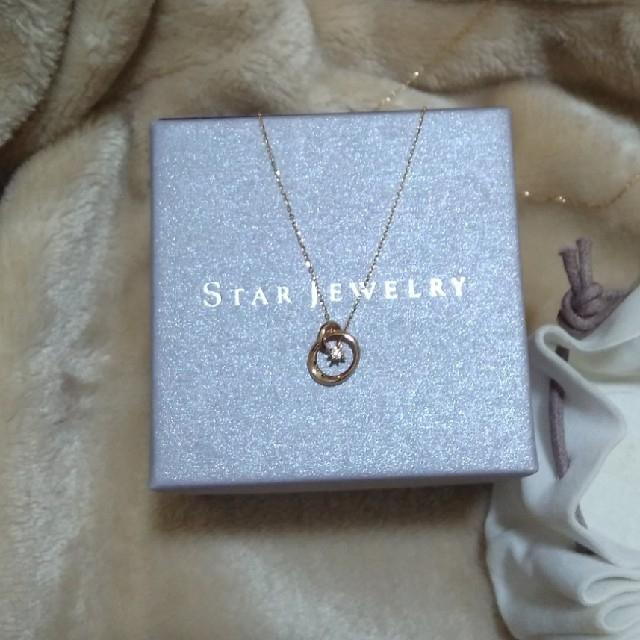 STAR JEWELRY(スタージュエリー)のスタージュエリー 【美品】DIAMOND PLANET K10 ネックレス レディースのアクセサリー(ネックレス)の商品写真
